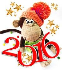 год обезьяны картинки 2016